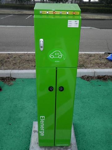 電気自動車充電器(自立型)
